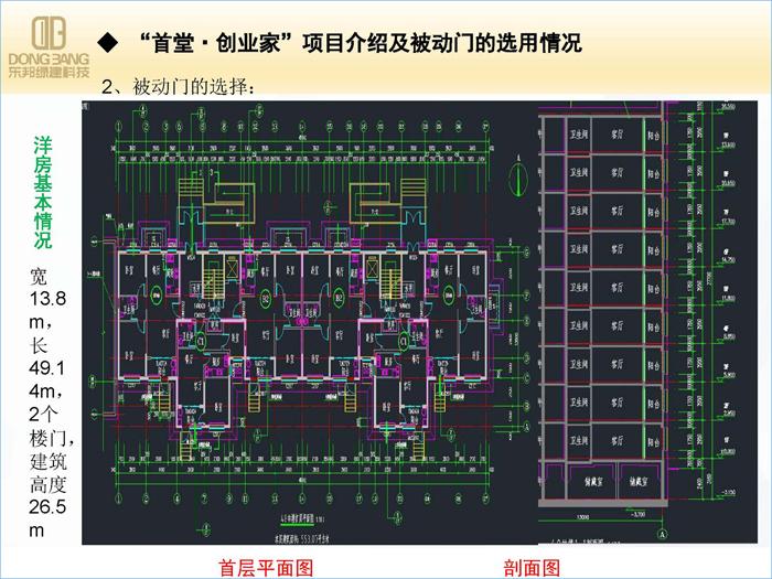 04上海初稿 - 副本_页面_09.jpg