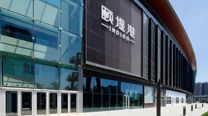 颐堤港2.jpg