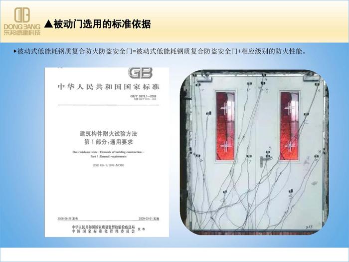 04上海初稿 - 副本_页面_16.jpg
