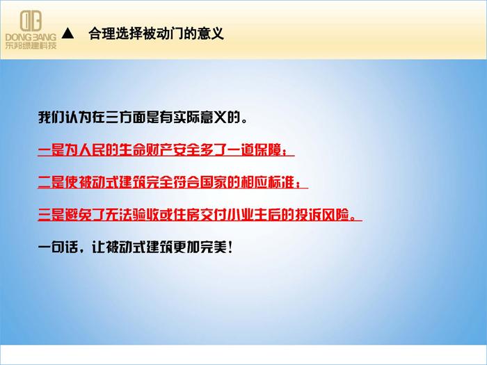 04上海初稿 - 副本_页面_21.jpg