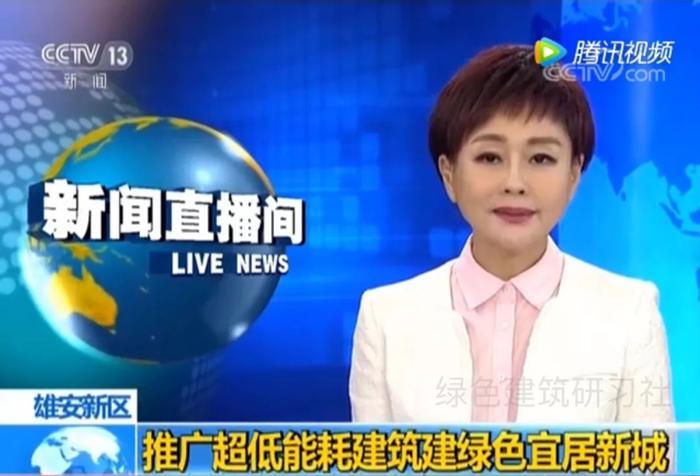 央视1.webp.jpg