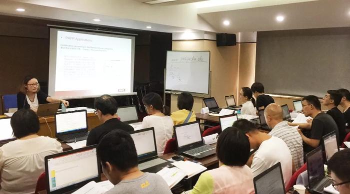 PHPP第二期培训3.jpg